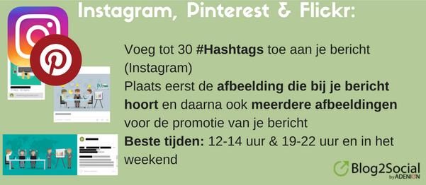 Instagram WordPress